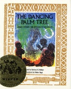The Dancing Palm Tree